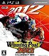 Winning Post 7 2012