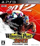 Winning Post 7 2012 [Japan Import]