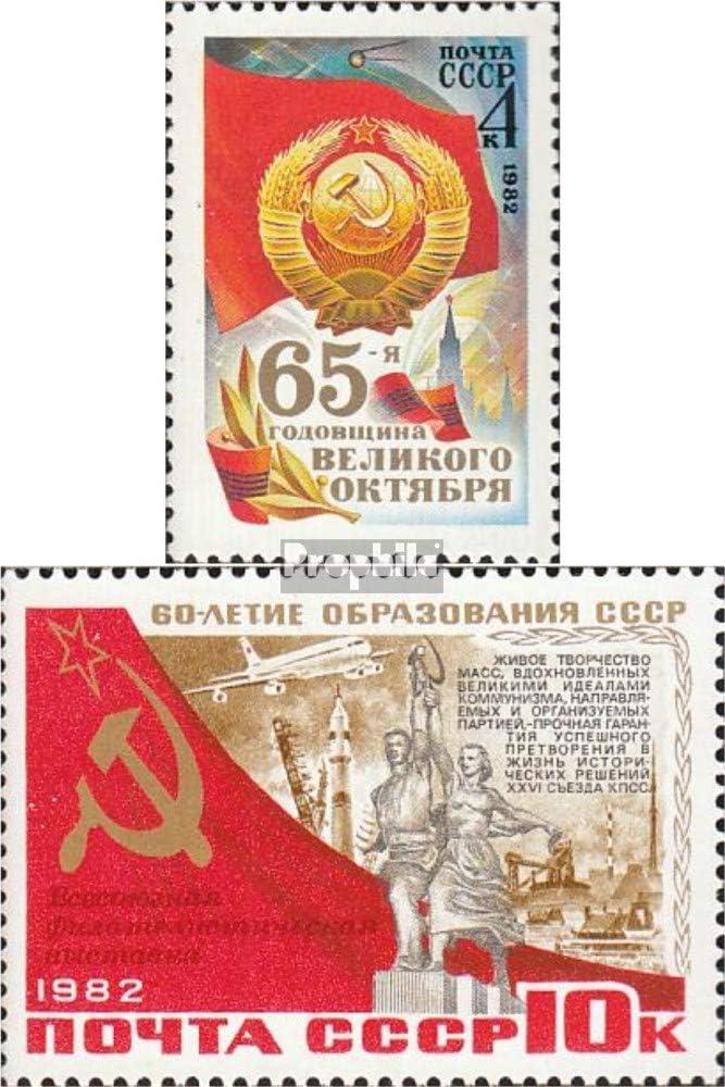 Prophila Collection Unión Soviética 5221,5228 (Completa.edición ...