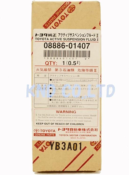 GENUINE TOYOTA 08886-01805 SUSPENSION FLUID by Toyota Automotive ...