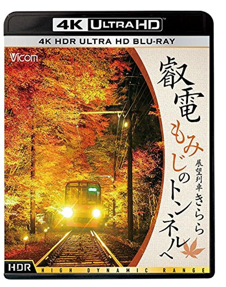 アンデス山脈自治成果『東京ディズニーリゾート ザ?ベスト コンプリートBOX』 〈ノーカット版〉 [Blu-ray]