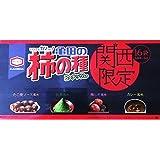 【大阪限定】亀田のお土産 柿の種 16袋入(4種×4袋)