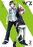 TVアニメ「W'z《ウィズ》」DVD Vol.2
