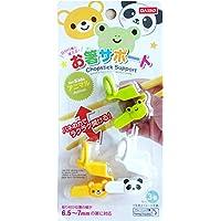 Lindos Palillos de Entrenamiento japoneses para niños, Juego