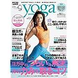 yoga journal 2017年Vol.55 小さい表紙画像