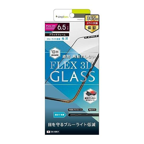 Simplism ブルーライト低減 複合フレームガラス