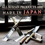 SUIZAN Japanese Hand Saw 6 Inch Dozuki Dovetail