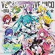 V LOVE 25 (VOCALOID LOVE NICO)-BRAVE HEART-