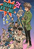 Giant Killing Vol. 21 (In Japanese)