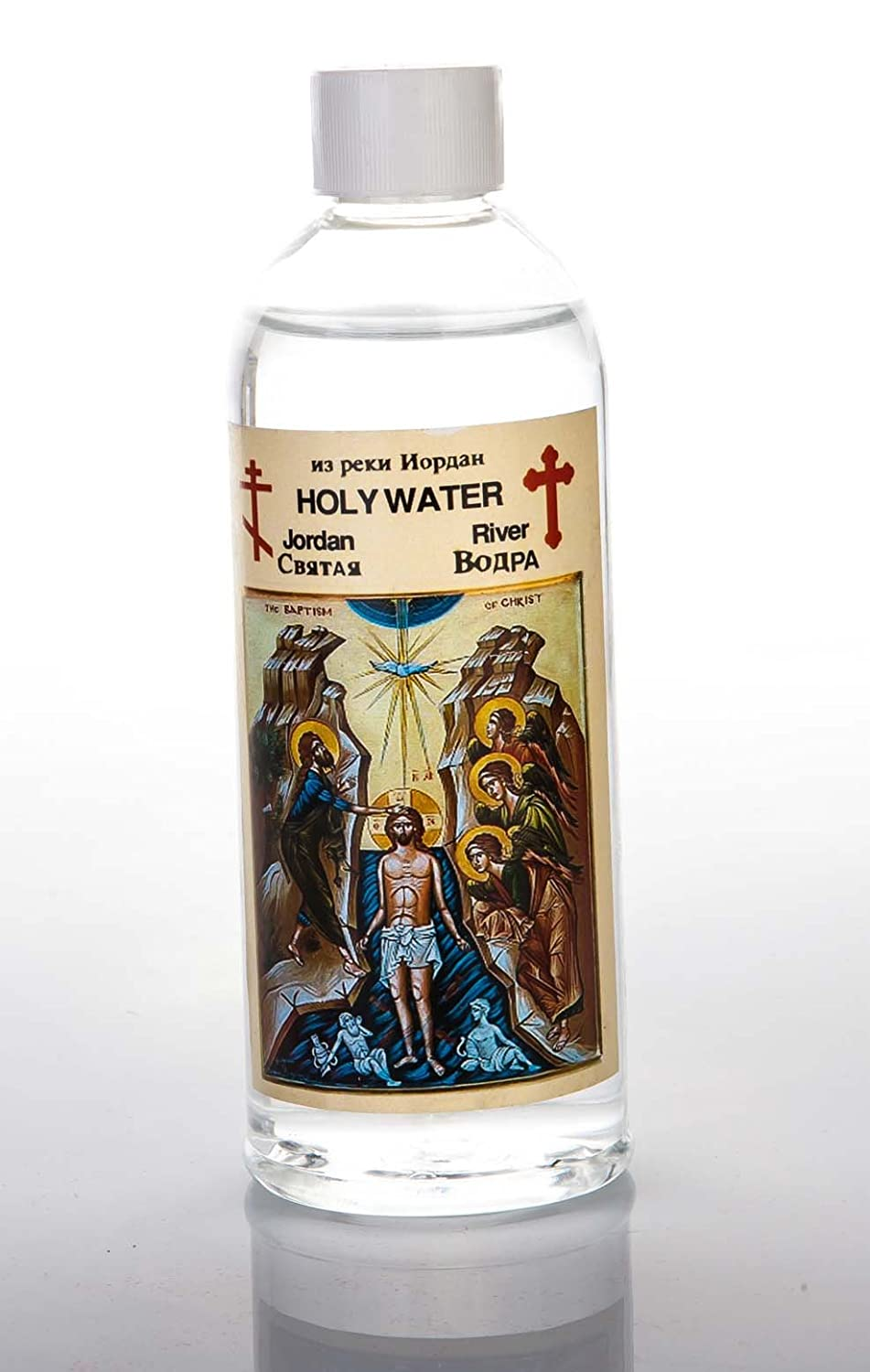 Holy Water from Jordan River 300ml by Jerusalem