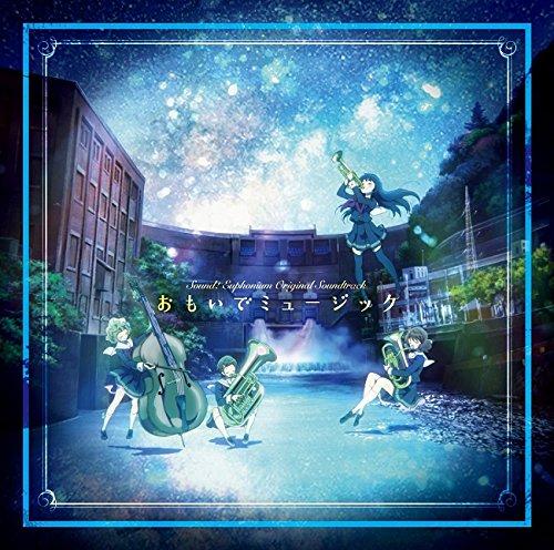 TV-Anime-Sound-Euphonium-Original-Soundtrack-Memories-of-Music