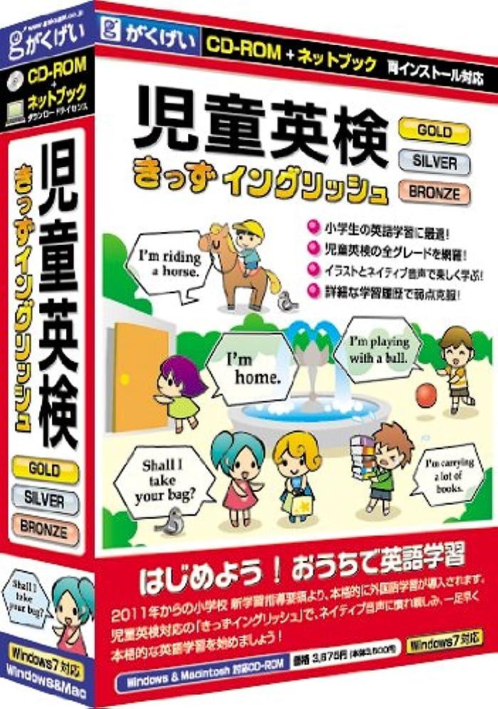 誰かクレタ本気ドラゴンスピーチ11 Lite 日本語版