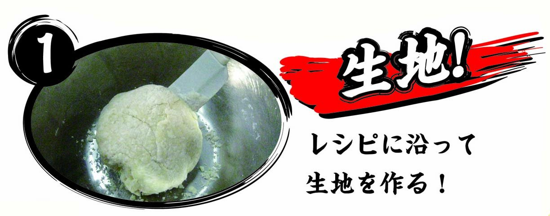 Amazon.com: Kitchen Marche Gaiden ~ Ouchi de Ramen-ya ~ making ...