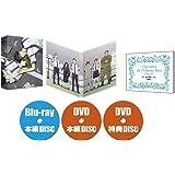 図書館戦争 革命のつばさ 特別版(初回限定生産版) [Blu-ray]