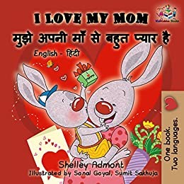 I Love My Mom Hindi Books For Kids Hindi Childrens Books Hindi