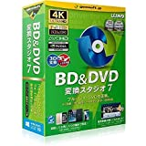 gemsoft BD&DVD 変換スタジオ 7