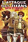 L'Attaque des Titans - Before the Fall, tome 5 par Shiki