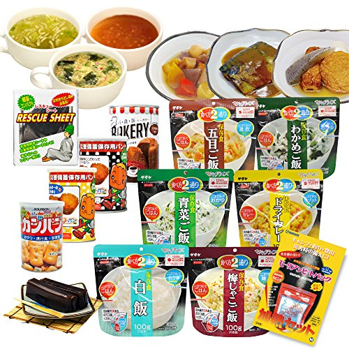 MT-NET 非常食セット 5年保存 GOGO 非常食 3日分 加熱セット3回分付きの商品画像