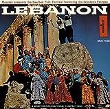 Lebanon: Baalbek Folk Festival