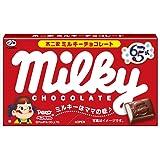 不二家 12粒ミルキーチョコレート 12粒×10箱