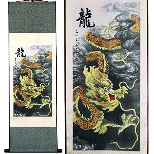 (sweethome Asian Silk Scroll & Picture Scroll & Wall Scroll Calligraphy Hanging Artwork (Golden)