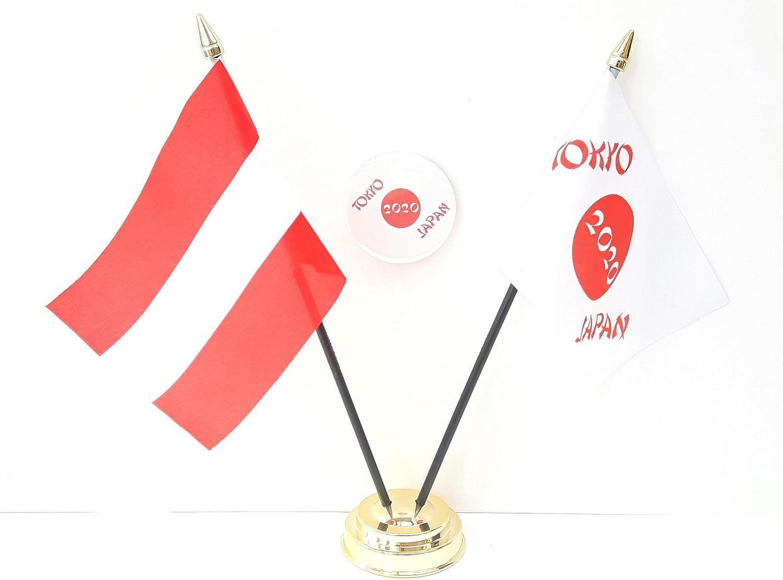 Austria & Tokyo Japón Olimpiadas 2020 Amistad Escritorio Banderas & 59mm Conjunto De Placa: Amazon.es: Hogar