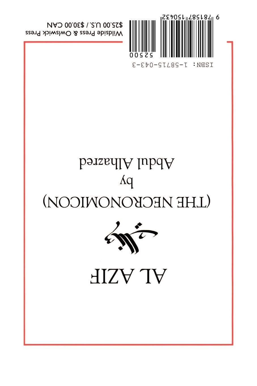 al azif necronomicon