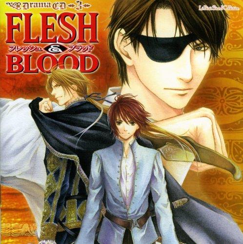 ドラマCD FLESH&BLOOD 3の商品画像