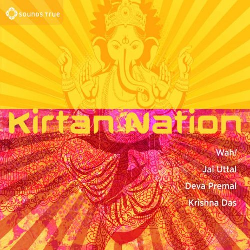 Rock on Hanuman (Omstrumental) by MC Yogi with Krishna Das on Amazon