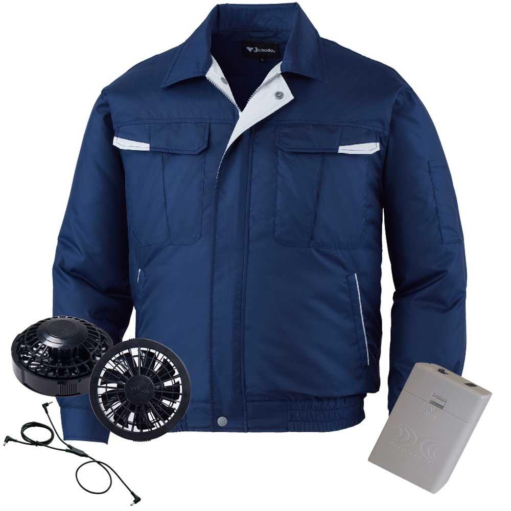 空調服 ブルゾン黒ファン電池ボックスセット 87011 自重堂 B07D6XJ566 L|11ネービー 11ネービー L