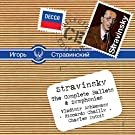 Stravinsky: Complete Ballets & Symphonies [7 CD Box Set]
