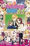 Aishiteruze Baby, Vol. 3: v. 3 (Aishiteruze Baby ★★)