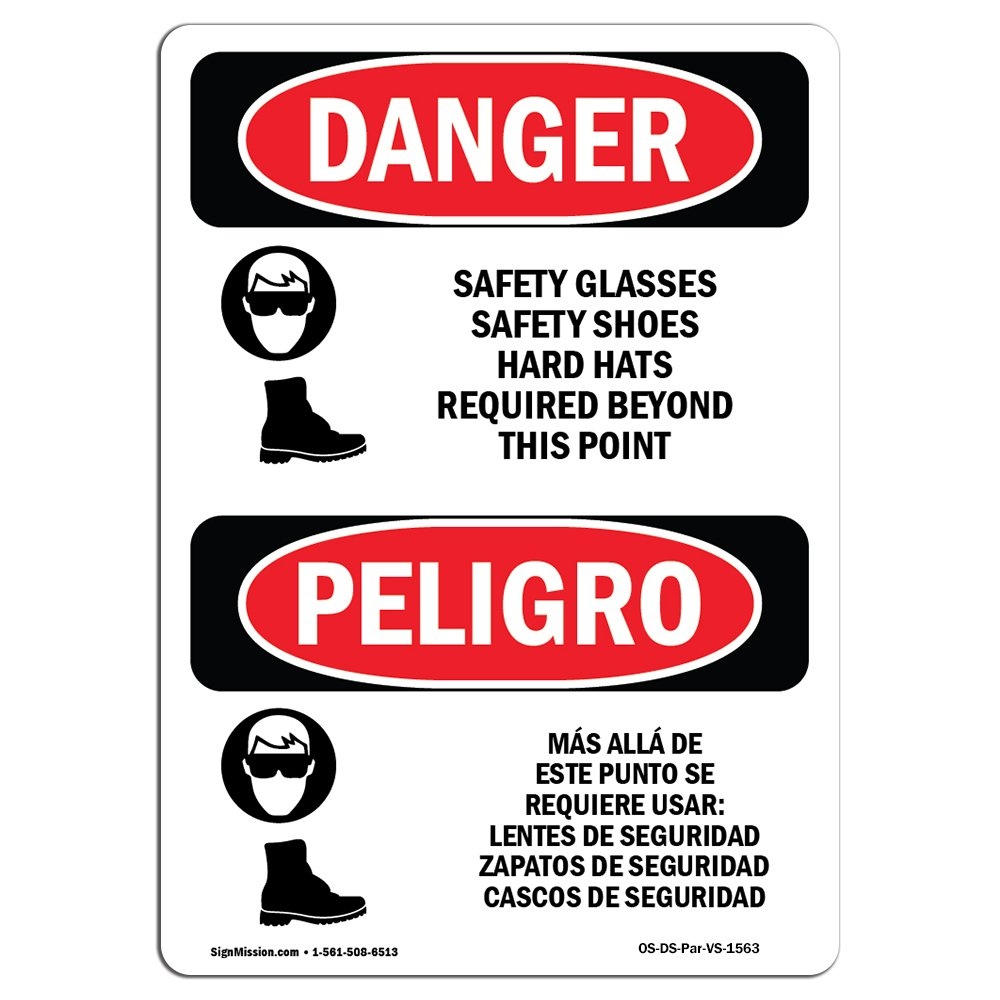 Amazon.com: OSHA Danger Sign - Safety Glasses Safety Shoes Hard Hats | Choose from: Aluminum, Rigid Plastic Or Vinyl Label Decal | Protect Your Business, ...