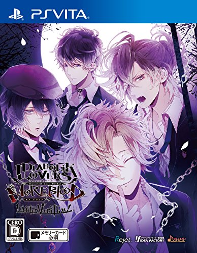 (DIABOLIK LOVERS MORE,BLOOD LIMITED V EDITION by IDEA FACTORY)