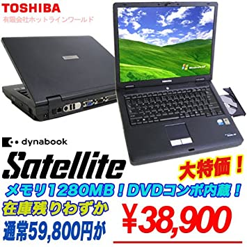 DYNABOOK SATELLITE J60 DRIVERS WINDOWS 7