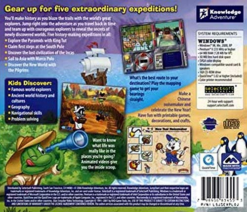 - JumpStart Explorers (Limited Edition)