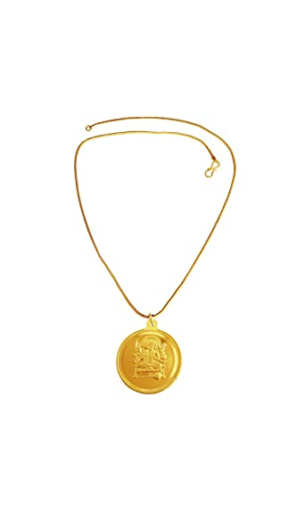Buy menjewell new collection gold panchmukhi hanuman kavach with menjewell new collection gold panchmukhi hanuman kavach with vedic hanuman yantra pendant for men boys mozeypictures Gallery