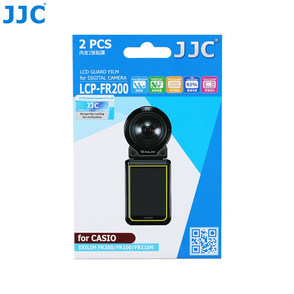 JJC 2PCS Low Reflection Anti smudge High Transmission LCD Guard PET Film Screen Protector for CASIO EXILIM FR200 FR100 FR110H Camera