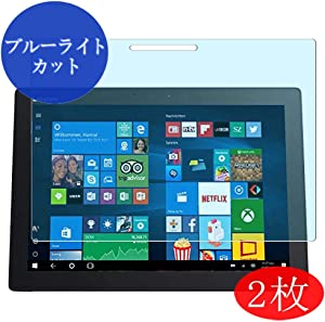 """【2 Pack】 Synvy Anti Blue Light Screen Protector for Lenovo MIIX 5 PRO/MIIX 720 12"""" Anti Glare Screen Film Protective Protectors [Not Tempered Glass]"""