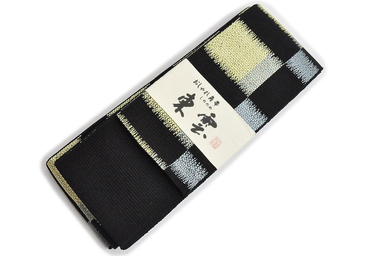 宝来織 角帯 東雲 黒地に黄水色黄緑で市松柄付け 米沢 近賢織物 男物 帯 B075W76K3K