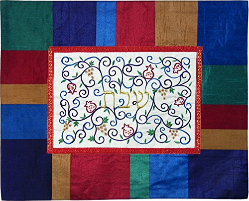 Challah Cover For Jewish Bread Board - Yair Emanuel EMBROIDERED CHALLA COVER POMEGRANATES WHITE ON COLORES (Bundle)