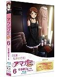 アマガミSS 6 中多紗江 下巻 (Blu-ray 初回限定生産)