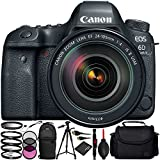 Canon EOS 6D Mark II with EF 24-105mm f/4L IS II USM Lens - 11PC Accessory Bundle Includes 3 Piece Filter Kit (UV, CPL, FLD) + 4 Piece Macro Filter Set (+1, +2, +4, +10) + Lens Cap Keeper + MORE