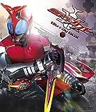 Sci-Fi Live Action - Kamen Rider Kabuto Blu-Ray Box 1 (3BDS) [Japan BD] BSTD-8903