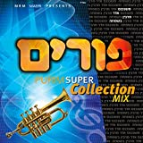 Purim Super Collection Mix: more info