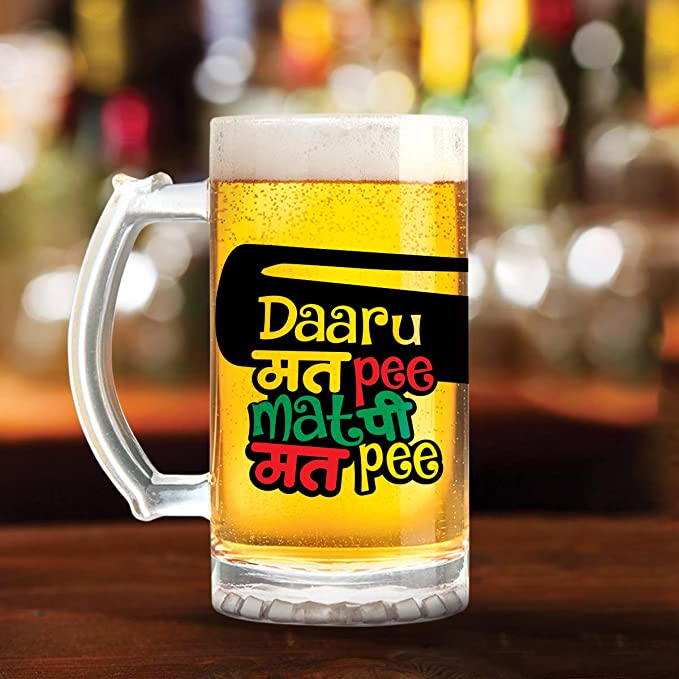 Yedaz Matte Finish Glass Bollywood Beer Mug- Daaru Mat Pee Glassware & Drinkware at amazon