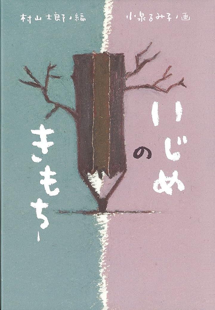 ガソリンアーサーコナンドイル疑わしい海のような大人になる―覚和歌子詩集 (詩の風景)