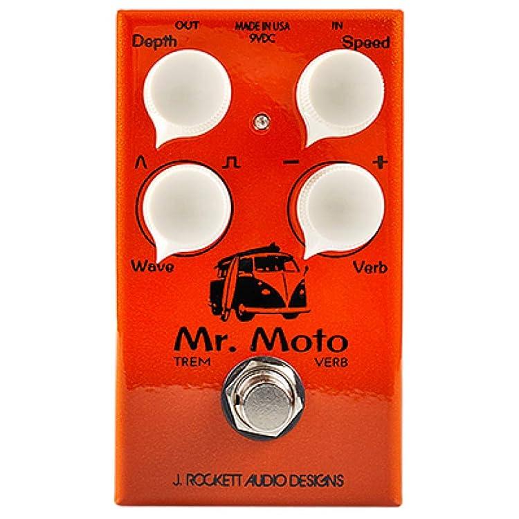 J Rockett Audio Designs Mr.Moto