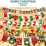 Christmas Ornament Christmas Triangle Pull Flag Nonwovens Alphabet Lahua DIY Octopus Hotel Top Hanging Flag C12-3-1 six flags of the elderly