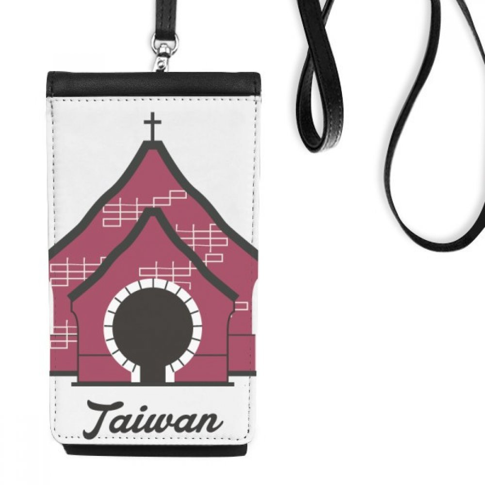 Taiwan Sun Moon Lake Travel Faux Leather Smartphone Hanging Purse Black Phone Wallet Gift